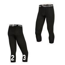 Баскетбольные обтягивающие семь штанов для тренировок, бега, фитнеса, летние эластичные дышащие быстросохнущие сетчатые компрессионные штаны