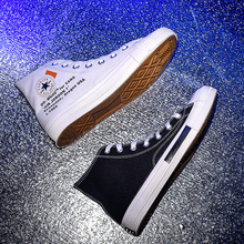 Ins Fashion Mixed Colors Canvas Shoes Men 2018 Street Style Hip Hop Shoes High Top Sneakers Man Shoes All Match Modis Size 39-44