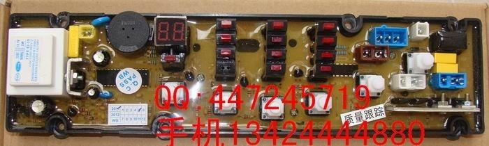 все цены на  Konka washing machine board xqb45-131 control board motherboard  онлайн