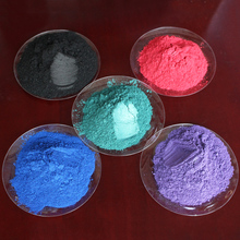 Super shiny pearl powder, colorful powder,  nail, ink, toys, handicrafts, fishing rod dyeing, 50 grams per bag opti burn thermo powder watermelon 195 grams