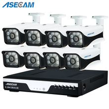 New Super 8CH HD AHD 3MP Home Outdoor Security Camera System Kit 6led Array Video Surveillance 1920P Bullet CCTV Camera System free shipping new mini ahd sony sensor imx225 960p 1 3mp mini ahd bullet cctv camera for home security surveillance video cam