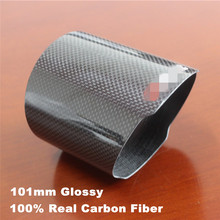 101mm Glossy  Car Exhausts pipe B Cover Carbon Fiber Shell Exhaust Muffler Pipe Tip Case цена