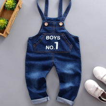 2018 Spring and Autumn Boys and Girls Belted denim Pants Fashion Letters Single jeans children jean overall kids Cowboy jeans(China)