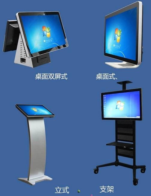 22 24 26 28 32 42 inch wireless LED LCD TFT panel HD 1080p cctv monitor Innrech Market.com