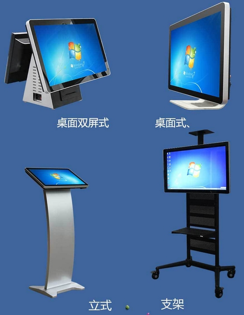 22 24 <font><b>26</b></font> 28 32 42 inch wireless LED LCD TFT panel HD 1080p cctv monitor display all in one touch interactive digital <font><b>tv</b></font> computer image