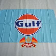 Спортивный флаг из полиэстера, 90*150 см
