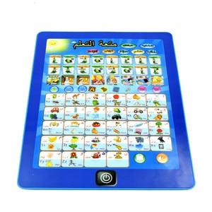 Image 4 - 아랍어 독서 장난감 꾸란은 학습 기계 패드를 따릅니다 교육기도 이슬람 어린이를위한 이슬람 장난감 선물을 배우십시오