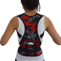 New  Men's Corset Back Posture Corrector Men Back Brace Back Belt Lumbar Support Belt Straight Back Babaka