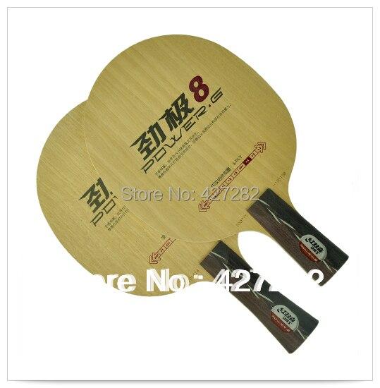 Бесплатная доставка DHS Power G8 (PG8) Настольный теннис лезвие чистая древесина DHS pg8 настольный теннис ракетки ракетка для настольного тенниса Спорт пинг весла