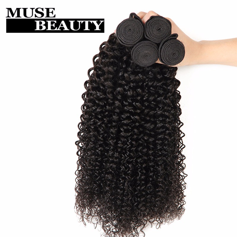 Allove 8A Indian Curly Virgin Hair 4 Bundles Hot Beauty Virgin Indian Deep Curly Hair Alibarbara Virgin Indian Kinky Curly Hair (33)
