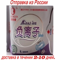 10 days Arrive You! Winalite Lovemoon Anion Sanitary towels,Sanitary napkin for night use, Sanitary pads ,19 packs/lot