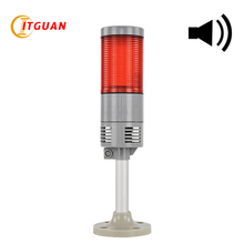 LTA-505AJ-1 Waterproof Multi-layer Tower Lights IP65 For Machine Emergency Lighting With Sound 90db Round Bottom DC24V DC12V