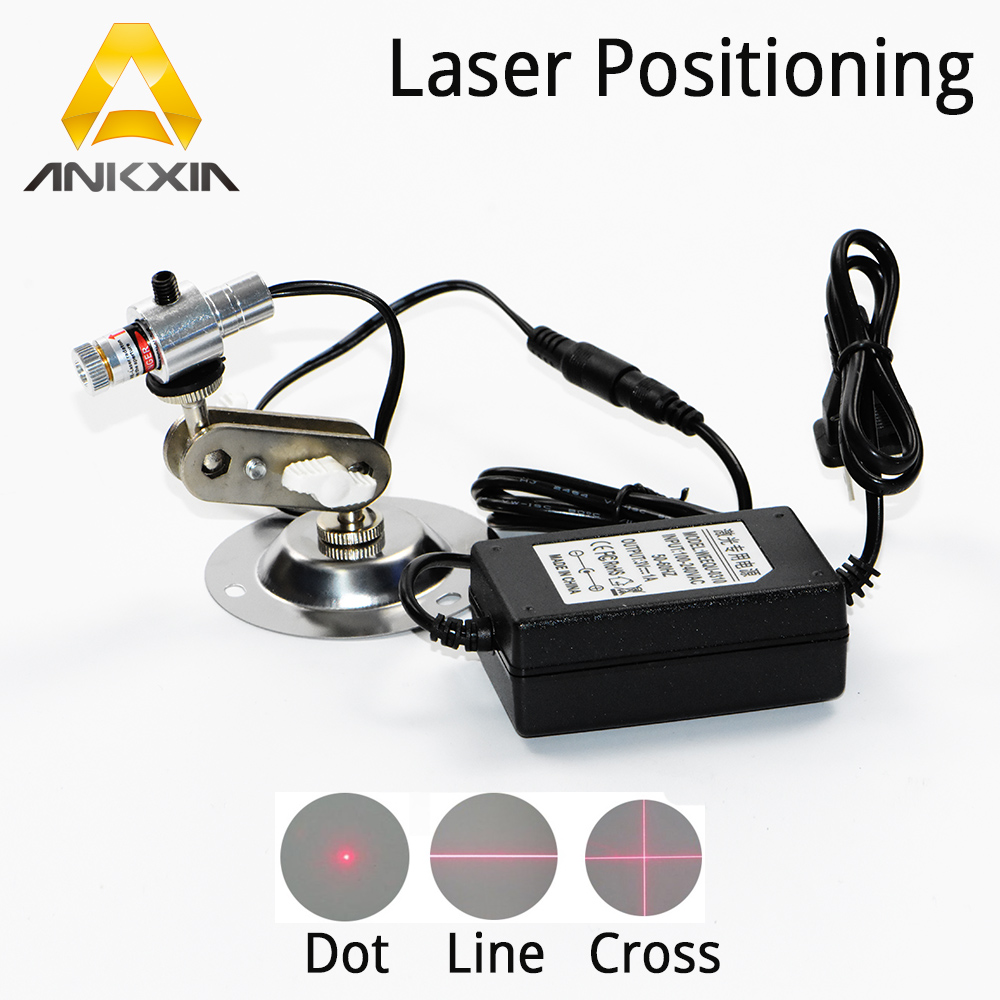 Laser Locator Dot Line Cross Beam Positioning Red Focusable Diode Module Battery
