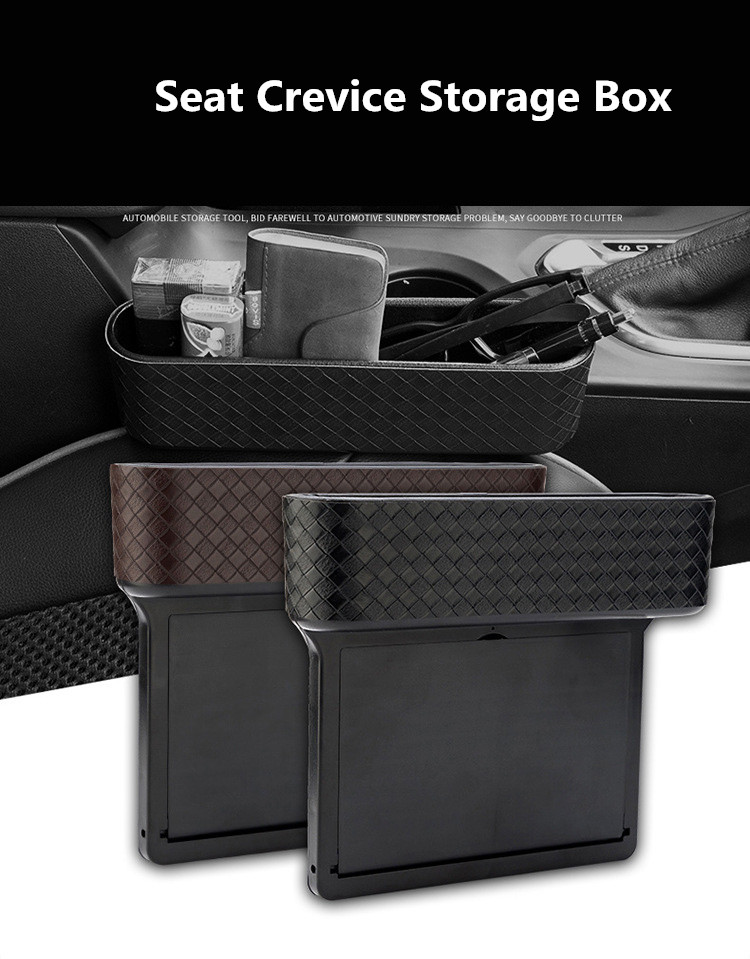 Auto Leather Storage Box for Wallet, Phone, Coins, Cigarette, Keys, Cards