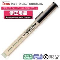 Pentel ZE32 клик ластик Hyperaser резиновый ластик Япония для рисования карандаш унисекс ручка Премиум резиновая шариковая ручка