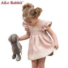 INS D'été Mignon et sweety enfants vêtements de bébé rose dentelle lotus feuille robe princesse robe 1-2 ans robe pour filles