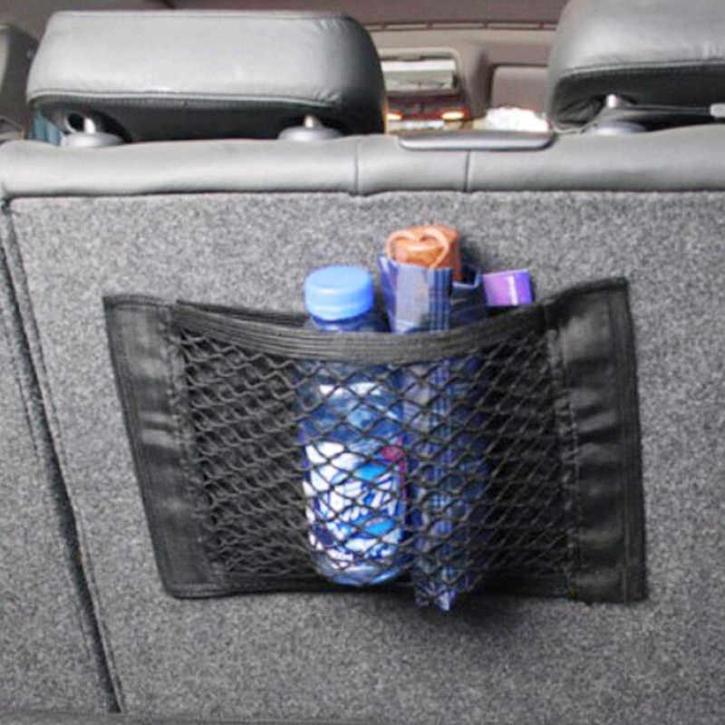 Новый багажник автомобиля сиденье эластичные строки сетка сумка для хранения для ford focus 3 mazda 6 vw polo bmw e90 bmw e60 citroen c4 kia ceed