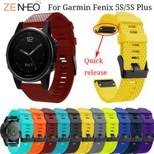 Quick Release Silicone Watchband for Garmin Fenix 5S Easy Fit Wrist Strap Replacement /5S Plus Watch Band