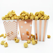 36pcs Metallic Rose Gold Popcorn Box Pop Corn Scoop Popcorn Bar Carnival Party Decor Circus Birthday Party Hollywood Movie Night(China)