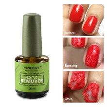 Non-Toxic Nail Polish Remover