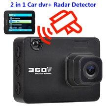 2 в 1 Автомобильный радар-детектор с автомобильным видеорегистратором Английский Русский видеорегистратор авто 360 градусов для транспорта D50 скорость голосового оповещения сигнализация для России