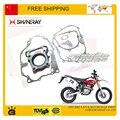 Shineray двигателя ремкомплект головка цилиндра прокладка 250cc велосипед-внедорожник X2 х2х мотоцикл запчасти