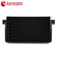 Asvegen 9 Android 6.0 Quad Core Car GPS Navigation Radio Multimdedia Player For BMW E46 With Wifi 4G 3G Bluetooth Map
