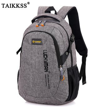 2020 New Fashion Men's Backpack Bag Male Polyester Laptop Backpack  1