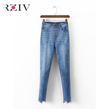 RZIV 2017 feminine denims informal Slim strong coloration zipper entrance stretch denims