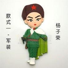 China Wind New Revolution model operas opera cartoon character fridge magnet a dubuque reminiscences d operas italiens