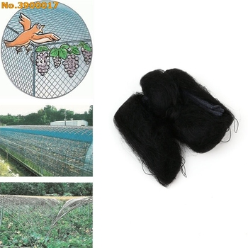 3x10 м анти птица-предупреждения сетка для плодовых культур завод дерево птица-предупреждения сетки