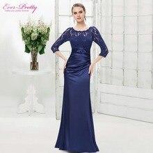 Ever pretty элегантные вечерние женское длинные женская пальто платья кружева рукавом
