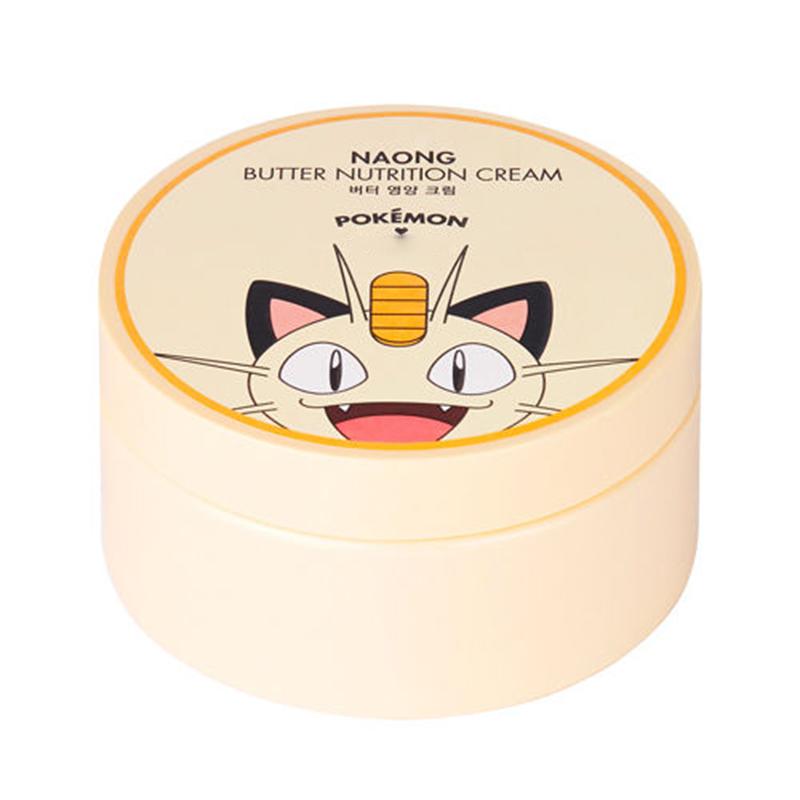 goji cream cvs wiki.jpg