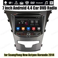 Android4 4 7 Inch Car DVD 1024 600 Radio Support TPMS OBDII GPS BT 3G WiFi