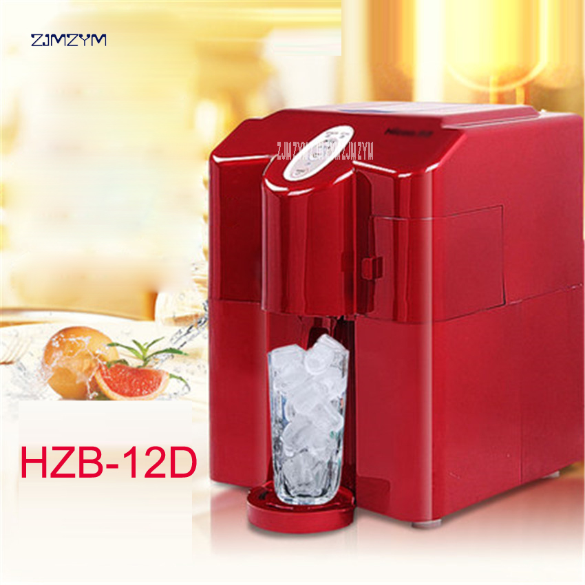HZB 12D 12kgs/24H Portable Automatic ice Maker, Household bullet round ice make machine for family, small bar,coffee shop 220V