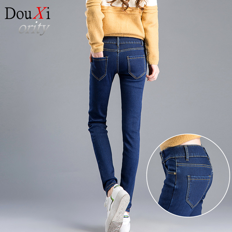 Popular Elastic Waist Stretch Jeans for Women-Buy Cheap Elastic
