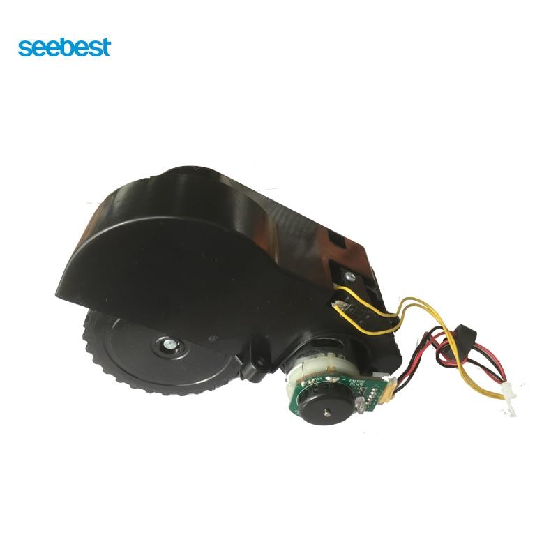 Seebest d750, D730, D720 запасные Запчасти Колёса, сбоку Кисточки Двигатель