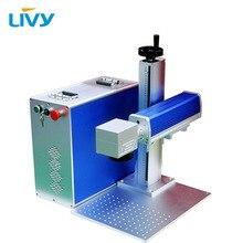 Mini Metal laser engraver/portable Optical 20w 30w 50w fiber marking machine