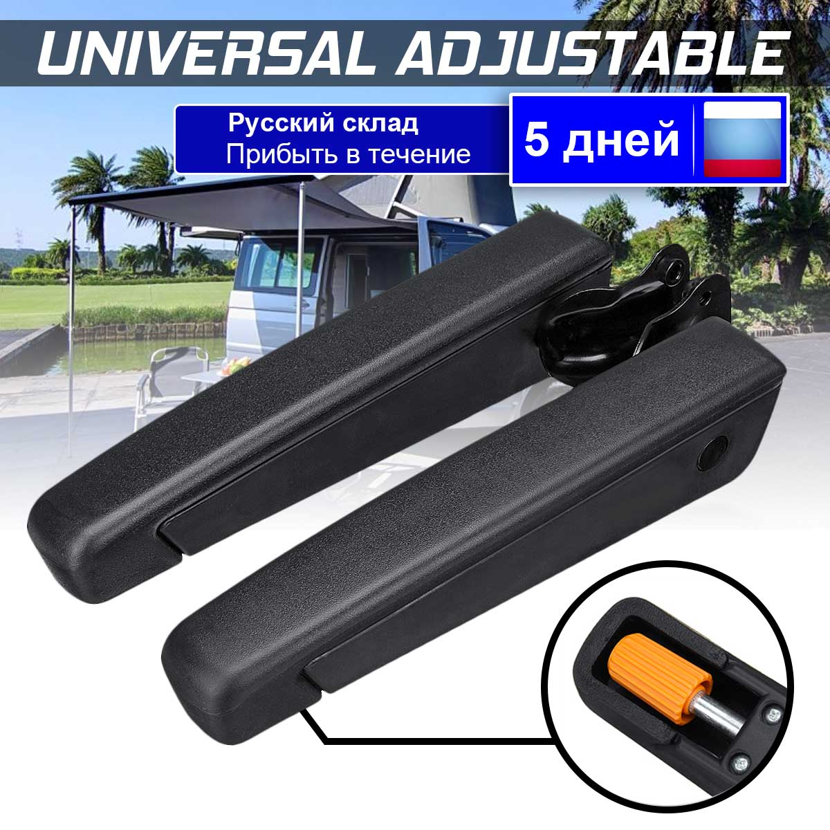Universal Adjustable Car Seat Armrest  For RV Van Motorhome Boat Truck Car Accessories