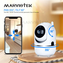 1080 P Full HD Беспроводной IP камера Wi-Fi IP CCTV Wi Fi Мини сети товары теле и видеонаблюдения камера с функцией автоматического слежения ИК Ночное Видение