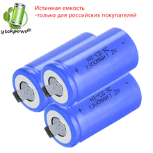 True capacity! 3 pcs SC battery subc rechargeable nicd replacement 1.2 v 1300 mah accumulator-blue color
