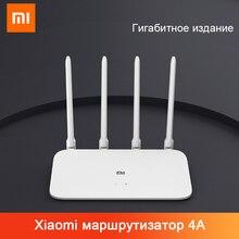 Global Version Xiaomi Mi Router 4A Gigabit Edition 1000M 2.4GHz + 5GHz WIFI 16MB ROM + 128MB DDR3 สูง 4 เสาอากาศAPP Control