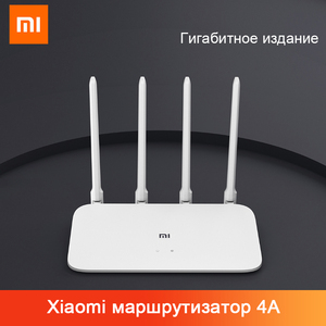 Image 1 - Global Version Xiaomi Mi Router 4A Gigabit Edition 1000M 2.4GHz +5GHz WiFi 16MB ROM + 128MB DDR3 High Gain 4 Antenna APP Control