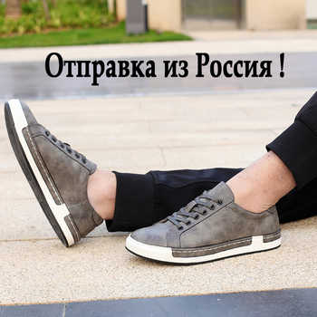 BIMUDUIYU Autumn New Casual Shoes Mens Leather Flats Lace-Up Shoes Simple Stylish Male Shoes Large Sizes Oxford Shoes For Men