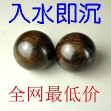 Fitness ball purple pear Tan ebony health ball massage ball in the elderly health care ball