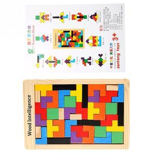 Image 3 - Puzzle wczesna edukacja jednolity kolor drewna kwadratowy kolor drewna edukacyjne zabawki drewniane zabawki 3D drewniana gra dla dorosłych zabawka dla dzieci