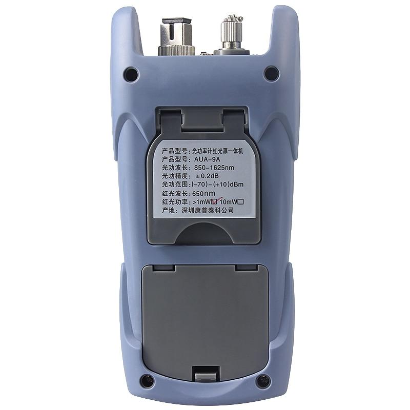Fiber_Optic_Power_ meter(2)