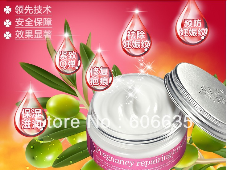 Hot Selling Powerful to stretch marks remover postpartum repair scar product , obesity a ...