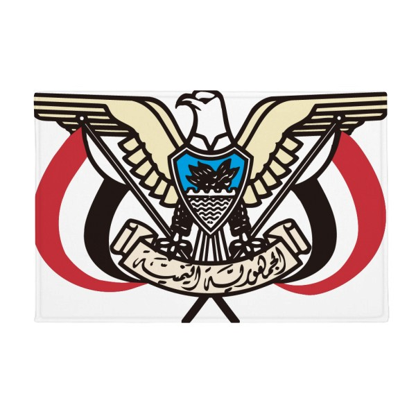Yemen National Emblem Country Anti-slip Floor Mat Carpet Bathroom Living Room Kitchen Door 16x30Gift