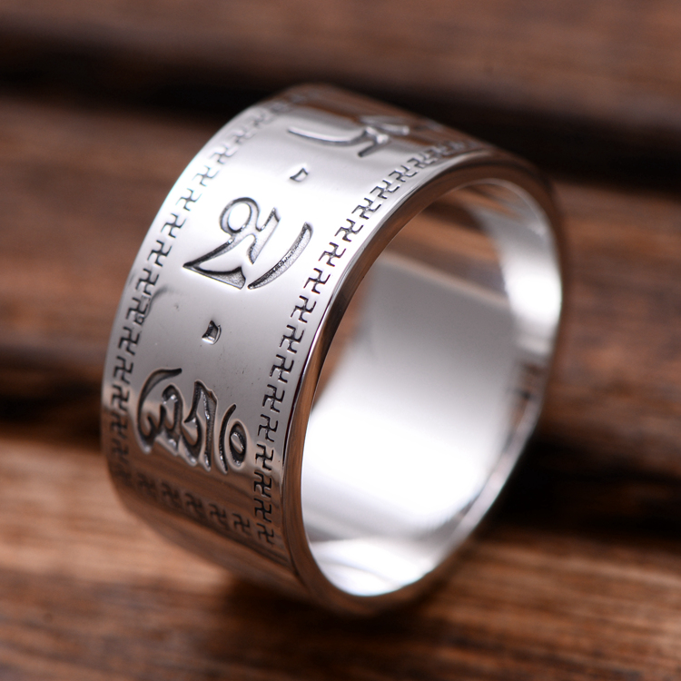 Handcrafted 999 Silver Tibetan OM Mani Padme Hum Ring Tibetan Six Words Proverb Ring Buddhist OM ringHandcrafted 999 Silver Tibetan OM Mani Padme Hum Ring Tibetan Six Words Proverb Ring Buddhist OM ring